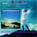 【送料無料】 Raymond Lefevre レイモンルフェーブル / Holiday Symphonies & Tomorrow's Symphoni...