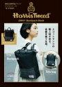 Harris Tweed 2way Backpack Book 【ムック】