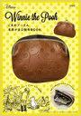 【送料無料】 くまのプーさん 本革がま口財布BOOK 【ムック】