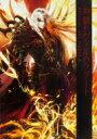 【送料無料】 神獄のヴァルハラゲート OFFICIAL ART WORKS II / Kadokawa 【本】