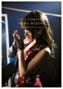 【送料無料】 LIVE FOREVER-NANA MIZUKI LIVE DOCUMENT BOOK- 【特別限定版】 / 水樹奈々 ミズキナナ 【本】