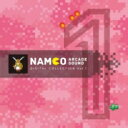 【送料無料】 NAMCO ARCADE SOUND DIGITAL COLLECTION Vol.1 【CD】