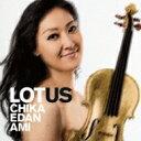 作曲家名: A行 - 【送料無料】 枝並千花 / Lotus 【CD】