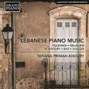 『レバノンのピアノ作品集 1947-2013』 タチアナ・プリマク=フーリー 輸入盤 【CD】