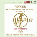 精選輯 - 【送料無料】 Venus Amazing Super Audio Cd Sampler Vol.17 【SACD】