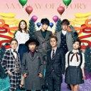 【送料無料】 AAA トリプルエー / WAY OF GLORY (+DVD / スマプラ対応) 【CD】