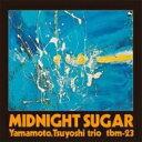 【送料無料】 山本剛 ヤマモトツヨシ / Midnight Sugar (高音質盤 / 2枚組 / 180グラム重量盤レコード / Impex Records) 【LP】