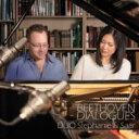 Composer: Ha Line - 【送料無料】 Beethoven ベートーヴェン / (Piano Duo)string Quartet, 1, 4, 6, : Duo Stephanie & Saar 輸入盤 【CD】