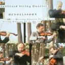 Composer: Ma Line - Mendelssohn メンデルスゾーン / String Quartet, 1, 2, : Juilliard Sq 【CD】