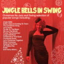 精選輯 - Jingle Bells In Swing 輸入盤 【CD】