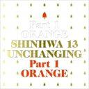 【送料無料】 シンファ Shinhwa 神話 / Vol.13: UNCHANGING Part 1 - ORANGE 【限定盤】 【CD】