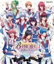 【送料無料】 B-PROJECT / B-PROJECT〜鼓動*アンビシャス〜 BRILLIANT*PARTY【初回仕様限定版】 【BLU-RAY DISC】