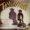Artist Name: B - Buddy Collette / Tanganyika 【CD】