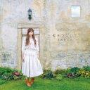 【送料無料】 吉岡亜衣加 ヨシオカアイカ / 虹をつないで 【CD】