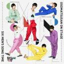 【送料無料】 おそ松さん / おそ松さん on STAGE 〜SIX MEN'S SONG TIME〜 【CD】