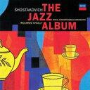 Shostakovich ショスタコービチ / ジャズ組曲第1番、第2番、ピアノ協奏曲第1番、タヒチ・トロット リッカルド・シャイー & コンセルトへボウ管弦楽団、ロナルド・ブラウティハム 【LP】