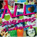 【送料無料】 GReeeeN グリーン / ALL SINGLeeeeS 〜 & New Beginning〜 【初回限定盤】(2CD+2DVD) 【C...