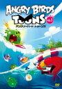 アングリーバード トゥーンズ シーズン3 VOL.1 【DVD】