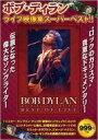 ボブ ディラン ベスト オブ ライブ / Bob Dylan ボブディラン 【ムック】