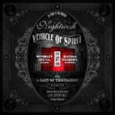 Artist Name: N - 【送料無料】 Nightwish ナイトウィッシュ / Vehicle Of Spirit (+brd) 輸入盤 【CD】