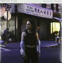 【送料無料】 Waaktaar & Zoe / World Of Trouble (Purple Vinyl) 【LP】
