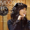 Vocal - 【送料無料】 Fukumi / Moon In Paris 【Hi Quality CD】