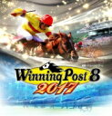 【送料無料】 PS3ソフト(Playstation3) / 【PS3】Winning Post 8 2017 【GAME】
