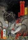 【送料無料】 the GazettE ガゼット / the GazettE WORLD TOUR16 DOCUMENTARY DOGMATIC -TROIS- (DVD) 【DVD】