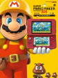 スーパーマリオメーカー for Nintendo 3DSパーフェクトガイド / 電撃攻略本編集部 【本】