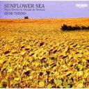 【送料無料】 Severac セブラック / ひまわりの海〜セヴラック:ピアノ作品集 舘野泉(2CD) 【CD】