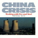 藝人名: C - China Crisis / Working With Fire And Steel 輸入盤 【CD】