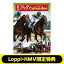 2017年カレンダー / 競馬ブック 2017年カレンダー【Loppi・HMV限定特典】 2回目 【Goods】