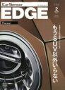 カーセンサーEDGE (エッジ) 2017年 2月号 【雑誌】