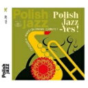 Artist Name: Z - 【送料無料】 Zbigniew Namyslowski ズビグニェフナミスウォフスキ / Yes! 輸入盤 【CD】