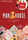 PINK HOUSE 35th ANNIVERSARY BOOK e-MOOK / ブランドムック 【ムック】