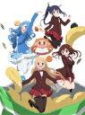 【送料無料】 干物妹!うまるちゃん 10 アニメDVD同梱版 ヤングジャンプコミックス / サンカクヘッド 【コミック】