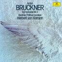 作曲家名: Ha行 - Bruckner ブルックナー / 交響曲第5番 ヘルベルト・フォン・カラヤン & ベルリン・フィル 【Hi Quality CD】