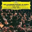 Composer: Na Line - New Year's Concert ニューイヤーコンサート / ニューイヤー・コンサート1987 ヘルベルト・フォン・カラヤン & ウィーン・フィル、キャスリーン・バトル 【Hi Quality CD】