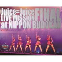 【送料無料】 Juice=Juice / Juice=Juice LIVE MISS