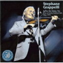 Artist Name: S - Stephane Grappelli ステファングラッペリ / Live At Corby Festival 1975 【CD】