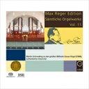 作曲家名: Ra行 - Reger レーガー / Complete Organ Works Vol.11: Schmeding 輸入盤 【SACD】