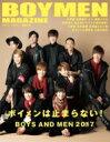 BOYMEN MAGAZINE Vol.2 (ボイメン・マガジン) / BOYS AND MEN 【ムック】