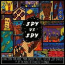 John Zorn ジョンゾーン / Spy Vs Spy: The Music Of Ornette Coleman (180グラム重量盤) 【LP】