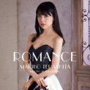 【送料無料】 寺下真理子: Romance 【CD】