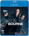 ジェイソン・ボーン ブルーレイ+DVDセット 【BLU-RAY DISC】