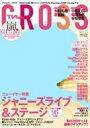 TVfanCROSS Vol.21 TVfan 2017年 2月号増刊 / TV fan編集部 【雑誌】