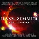 Hans Zimmer ハンスジマー / 偉大なる映画メロディー〜The Classics covered by 11artists 【CD】