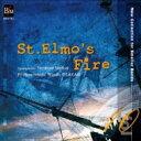 【送料無料】 聖エルモの火: フィルハーモニック・ウインズ大阪 【CD】