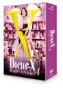 【送料無料】 ドクターX 〜外科医・大門未知子〜 4 DVD-BOX 【DVD】