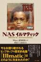 NAS イルマティック / マシュー・ガスタイガー 【本】